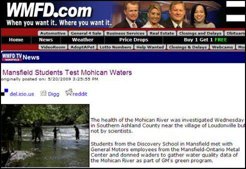 WMFDTV News